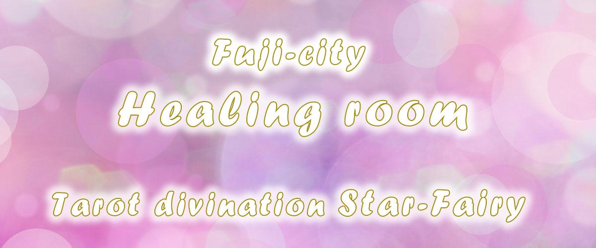タロット占い Star-Fairy